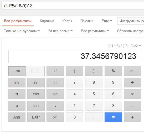 google search n8 4 - Команды для точного поиска в Google