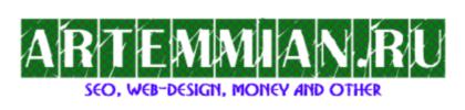logo image size lost quality - Как изменить размеры картики без потери ее качества