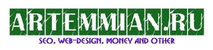 logo image size - Как изменить размеры картики без потери ее качества