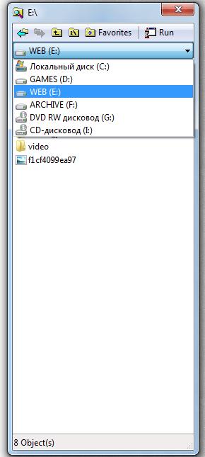 metapath - Notepad2 5.0.26 beta4 + metapath