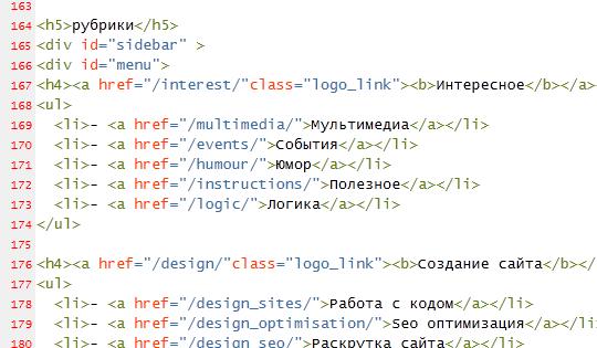notepad2 1 html - Notepad2 5.0.26 beta4 + metapath