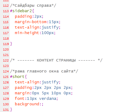 notepad2 2 css - Notepad2 5.0.26 beta4 + metapath