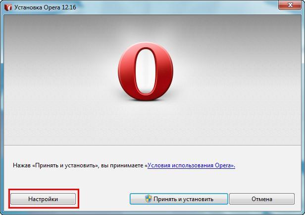 opera 12 16 install - Обзор браузера Opera 12.16
