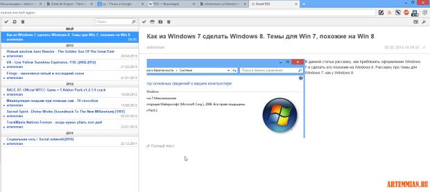 rss multimdeia smartrss feed 620x277 - RSS - что это и как пользоваться. Софт и настройка