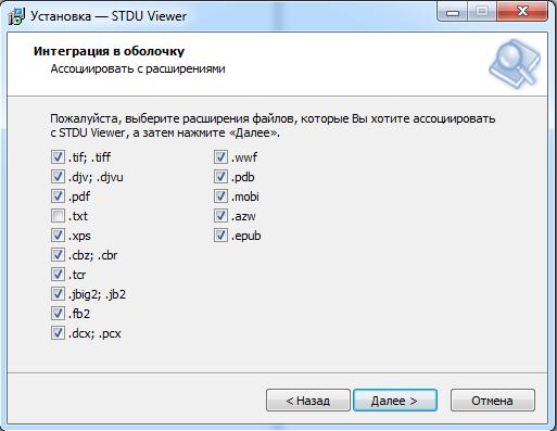 stdu viewer documents - STDU Viewer — универсальная читалка всех документов