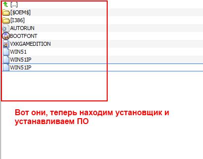 ultraiso extraction ok - Как распаковать ISO файл без эмуляции виртуального диска