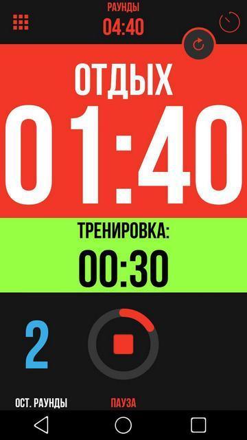 vgfit timer plus work - VGFIT Timer Plus — яркий и сочный таймер для фитнеса