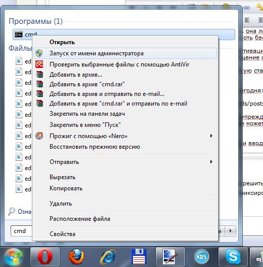 windows 7 search and open cmd - Легальная активация windows 7 через cmd