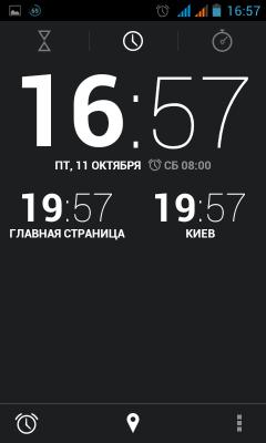 clock jb3 - Clock JB+ — часы, будильник, таймеры для android