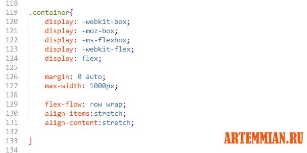 notepad2 sublime light scheme css 2 - Sublime Text — моя светлая цветовая схема в цветах Notepad2