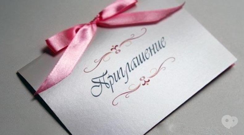 svadebnaya poligrafiya - Свадебная полиграфия: что писать в приглашениях и как всё упаковать