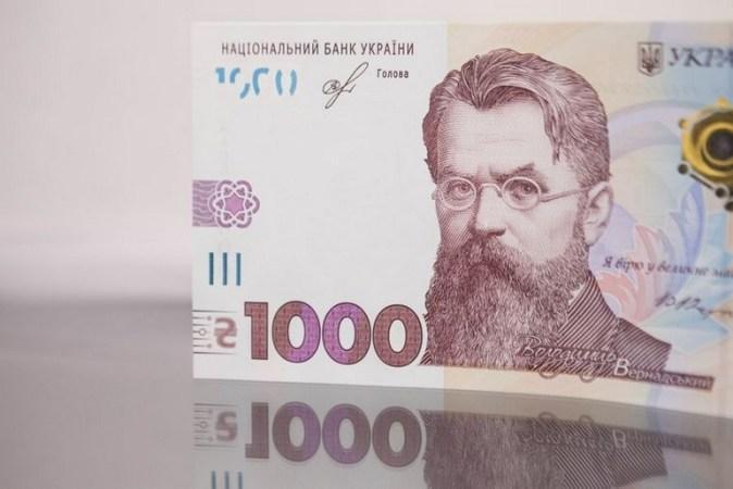 1000 uah banknote - Гривна — краткий экскурс в историю валюты и современные реалии на рынке ОВГЗ