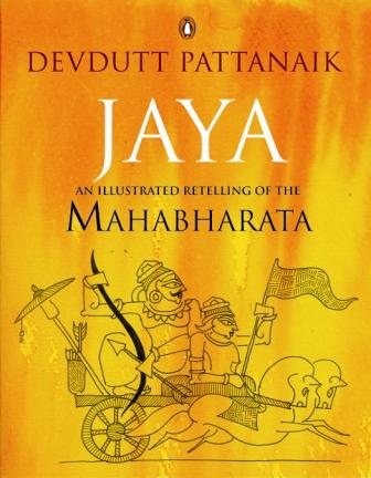 Book Cover: Jaya