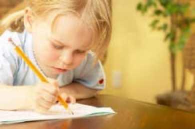 La confiance en soi de votre enfant est primordiale pour l'aider à réussir. La démarche de l'effet Pygmalion reste un point d'appui pour lui redonner estime de soi