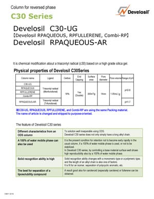 Develosil C30 Product Brochure