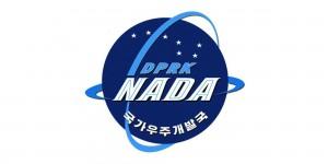 NADA - Agência espacial Norte Coreana