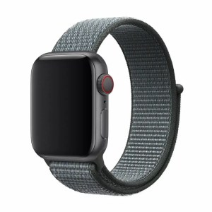 DELUXE SERIES SPORT3 BAND (44mm) STORM GRAY