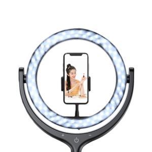 Trípode con anillo LED (12″ 1,7m)