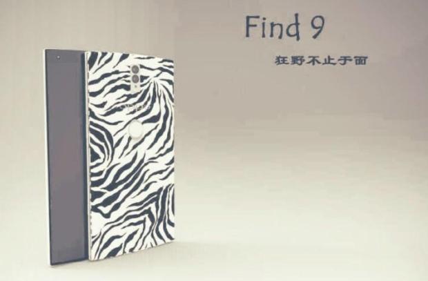Слухи: OPPO Find 9 на Snapdragon 835 с 8 ГБ RAM