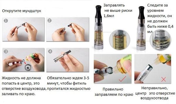 Sådan repareres en elektronisk cigaret