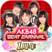 AKB48ビートカーニバル v1.6.3 APK Download For Android