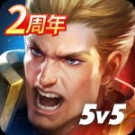 Download 伝説対決 -Arena of Valor- v1.37.1.10 APK