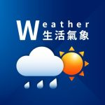 Download Taiwan Weather v5.4.1 APK New Version