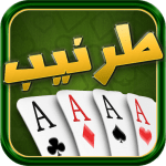 Download طرنيب Tarneeb v1.8 APK For Android