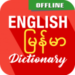 Download English To Myanmar Dictionary v1.43.0 APK For Android