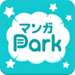 Download マンガPark – 人気マンガが毎日更新 全巻読み放題の漫画アプリ v4.5.0 APK For Android