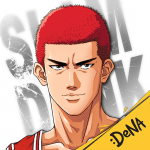 Download 灌籃高手 SLAM DUNK v3.0 APK For Android