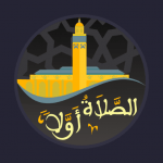 Download Salaat First (Prayer Times) v5.2.2 APK For Android