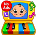 Free Download Baby Games – Piano, Baby Phone, First Words v1.2.7 APK