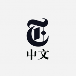 NYTimes – Chinese Edition v2.0.5 APK For Android