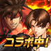 THE KING OF FIGHTERS '98UM OL v1.2.8 APK New Version