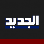 Al Jadeed v3.0.23 APK New Version