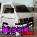 Download Mod Bussid L300 v1.0 APK Download For Android