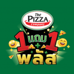Download The Pizza Company 1112. v2.6.0.3149 APK Latest Version