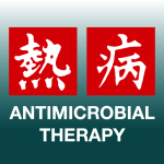 Sanford Guide:Antimicrobial Rx v4.2.15 APK For Android