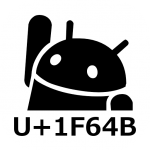 Unicode Pad v2.9.1 APK Download For Android