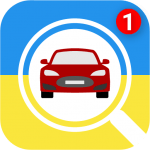 Car Plates – Ukraine v APK Download Latest Version