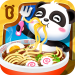 Download Little Panda's Chinese Recipes v APK For Android