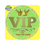 Download Thai VIP card v APK For Android