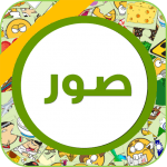 صور Photos v APK Download Latest Version