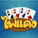 Download ไพ่แคง-รวมดัมมี่ v1.9.1 APK For Android