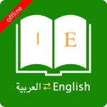 English Arabic Dictionary v8.3.2 APK Download For Android
