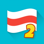 Flags of the World 2: Map – Geography Quiz v1.4.2 APK Download New Version