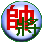Xiangqi – Chinese Chess – Co Tuong v2.8.1 APK Download Latest Version