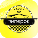 Такси Ветерок v3.9.9 APK Download For Android