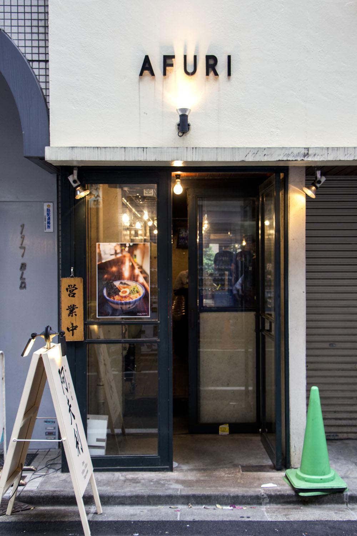 Afuri Ramen @ Ebisu, Tokyo